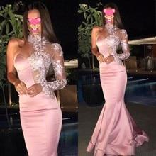 Elegant Pink Long Mermaid Evening Dresses Long Sleeves One Shoulder High Neck Illusion Lace Kaftan Dubai Prom Dress Formal Gowns