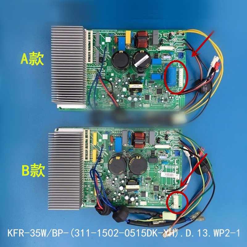 KFR-35W/BP-(311-1502-0515DK-YH).D.13 Good Working Tested