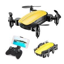 XQ-535 2,4 г складной мини RC Drone Quadcopter с красочными в виде ракушки высота Удержание Headless режим 360 градусов 3D флип вертолет игрушечные лошадки