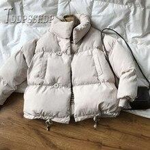 ベージュ色の女性のパーカーカジュアルな冬の韓国暖かい女性のコートのジャケット 2019