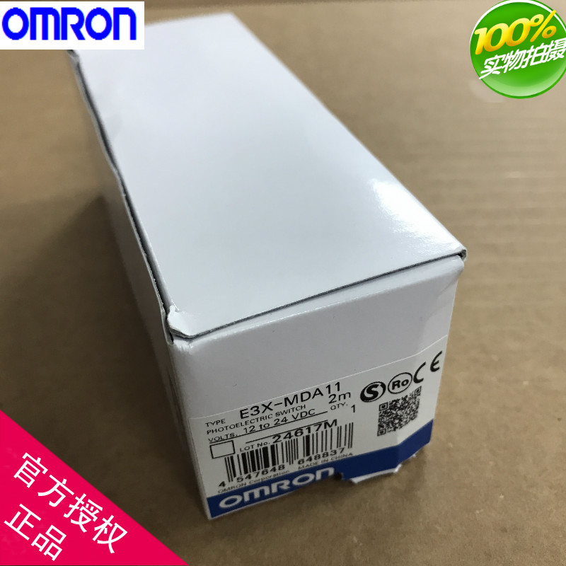 Capteur de Fiber d'amplificateur de Fiber d'omron E3X-MDA11 amplificateur de Fiber d'affichage numérique de 2 M NPN
