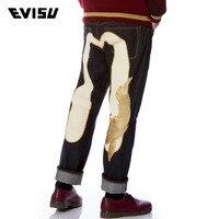 EVISU 2018 New Autumn Winter Men's Fashion Denim Jeans Men Big M Trousers Male 100% Cotton Koi Embroidery Long Pants Evergreen
