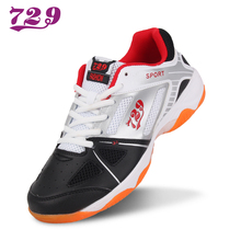 Athletic-Sneakers Tennis-Shoes Professional Men for Women Sport 729 Classics-Style New