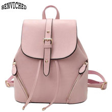 Casual Leather Women's Backpack Fashion Schoolbag Female Backpacks Women Preppy Style High Quality Rucksack Pink/Black Back Pack