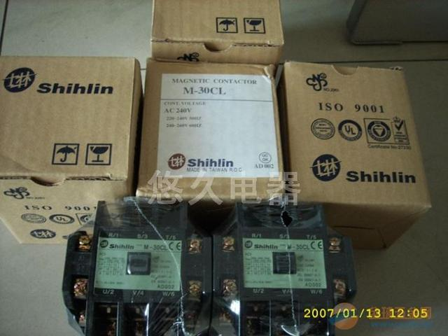 Factory direct m 35cl shihlin contacts in contactors from home