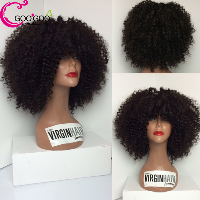 density afro kinky curly wig