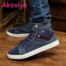 Akexiya High Top men's Canvas Shoes 2017 Spring Flat Leisure Male Casual Shoes Solid Color Leisure Flat Shoes For Man A2885