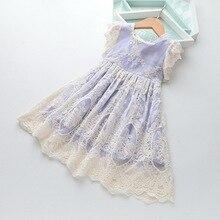 Venta al por mayor 2019 flor de verano encaje vestido de niña vestidos para niñas verano princesa fiesta vestido de fiesta ropa de bebé 2 6Y LT016