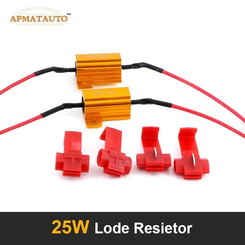 2Pcs/Set 25W Car LED Turn Signal Control Load Resistor Resistance Bulb Light Fix Error Flash Blinker Warning Controller