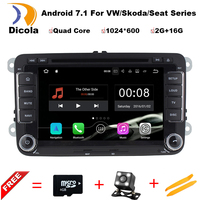 2 Din Quad Core Android 7 1 1 Car Dvd Player Aux Gps Stereo For VW