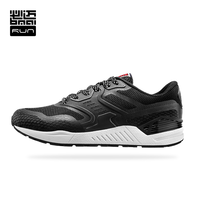 BMAI Mens Running Shoes Mesh Breathable Sneakers Cushioning Male zapatillas deportivas hombre Anti-slip outdoor Sport Sneakers bmai cushioned running shoes woman zapatillas deportivas hombre mujer breathable mesh outdoor sports sneakers shoes lovers