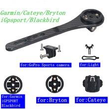 New Full Carbon Bicycle Computer Mount Road MTB Bike handlebar Mount holder support for Garmin Cateye Bryton iGpsport Blackbird
