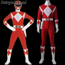Tyranno Ranger Prince Geki Cosplay Outfit Halloween costumes Red Ranger Uniform Zyuranger Jumpsuit with Boots custom made