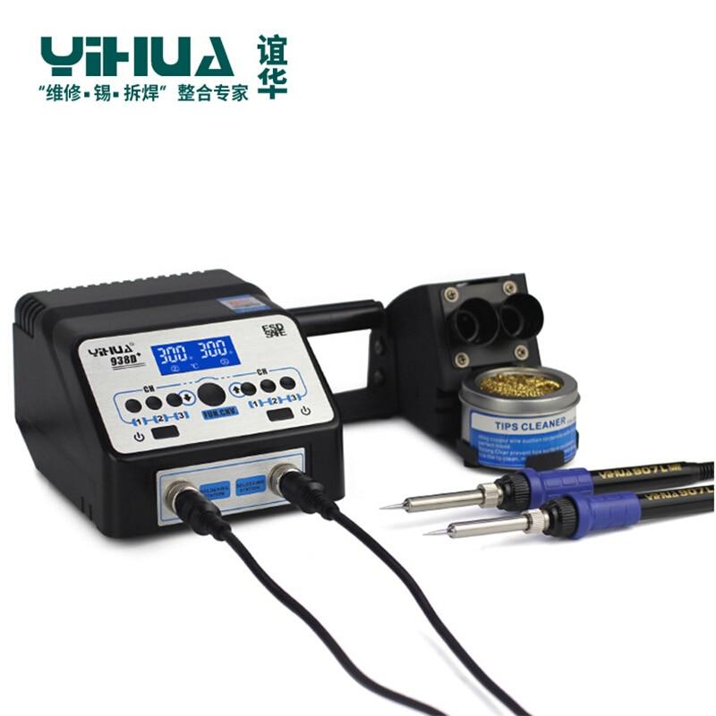 YIHUA 938D+ 220V EU/US PLUG Soldering Tweezer Repair Rework Station Electric Hot Tweezer for BGA SMD repairing