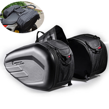 Motorcycle Side Saddle Bilateral Helmet Bag Motorbike Multi-function Riding Travel Waterproof