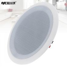 Duvara monte tavan hoparlör arkaplan müzik sistemi 3D stereo ses Hifi DJ Soundbar TV hoparlörler kamu yayın hoparlör