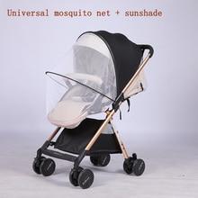 Baby Multifunction Stroller Universal Mosquito net 2 in 1 Su