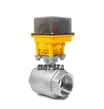 DC12V/24V DN50 Stainless steel fixed-type electric ball valve with manual control