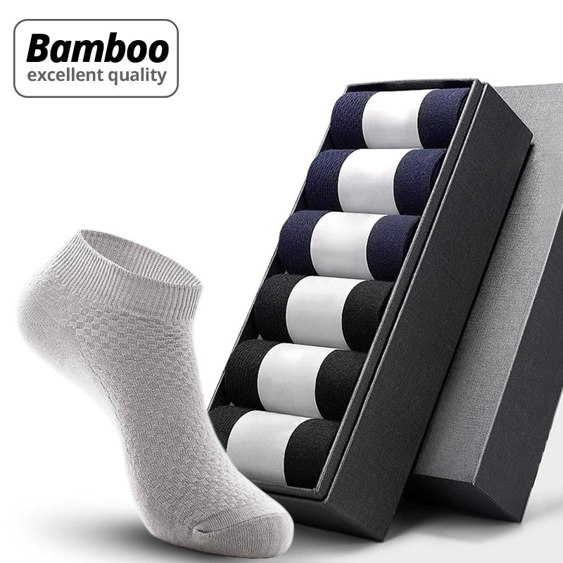 HSS 5Pairs/lot Men's Socks Bamboo Fiber Short Ankle Socks High Quality Summer Winter Business Breathable Male Sock Meias Man Sox