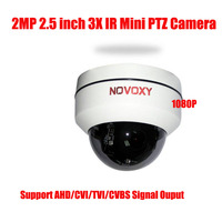 free shipping 2.5 inch 4in1 CVBS CVI TVI AHD 2MP PTZ Camera 1080p 3x Optical Zoom Auto Iris Night Vision IR 20m