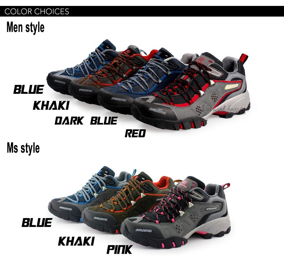 Wholesale sport shoes