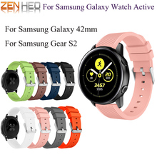 silicone Watch Band for Samsung Galaxy Watch Active Band Galaxy 42mm Strap S2 gear Soft Sport 20mm Smart Wristbands Watch strap