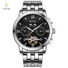 2017 Men Luxury Brand Stainless Steel Strap Men Mechanical Wristwatches Male Waterproof Quartz Watch Business Relogio