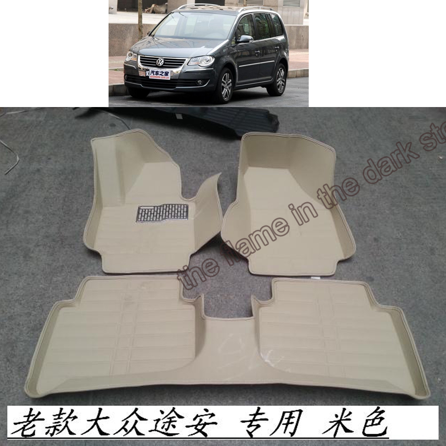 free shipping waterproof wearable car floor mat for volkswagen touran 2004 2005 2006 2007 2008 2009 2010 1st generation aftermarket free shipping motorcycle parts eliminator tidy tail for 2006 2007 2008 fz6 fazer 2007 2008b lack