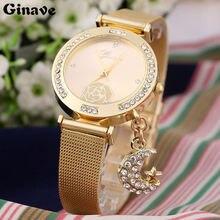 купить Women Watches 2017 Brand Luxury Fashion Quartz Ladies Watch Lover Clock Rose Gold Dress Casual Watch girl relogio feminino по цене 204.51 рублей