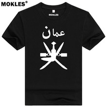 OMAN t shirt diy free custom made name number omn t-shirt nation flag om islam arabic sultanate omani country arab text clothing