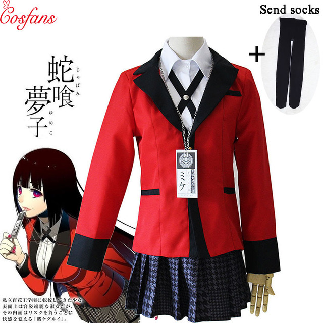 7PCS 풀 세트 JP 애니메이션 가케 구루이 코스프레 의상 할로윈 Jabami Yumeko 코스프레 의상 Igarashi Sayaka Cosplay school uniform