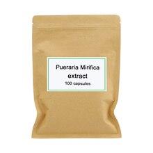 Экстракт пуэрарии мирифики, увеличитель груди, бедер и ягодиц, феминизатор для мужчин и женщин, 100 шт