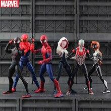 Hasbro Marvel Parallel World Superhero Extraordinary Spiderman Spider Man Model Doll 7 Inch Super Handle
