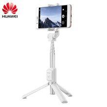 حامل ثلاثي للجوال لهاتف هواوي هونور Selfie عصا بلوتوث محمول 3.0 Monopod لهواتف آي أو إس/أندرويد/هواوي الذكية