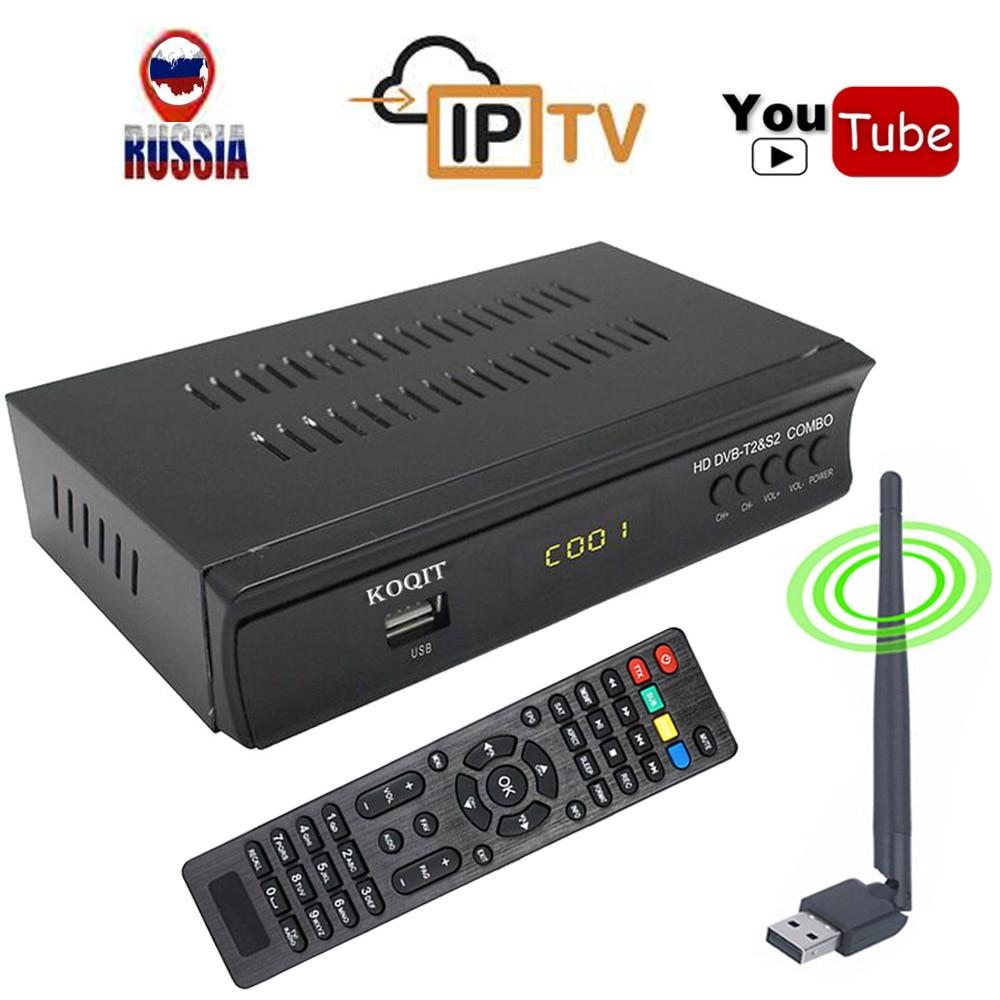 KOQIT Europe OTA Digital Terrestrial DVB-T2 Satellite DVB-S2 Combo Receptor Set Top Box IPTV m3u Player Cccam Youtube Wifi ac3