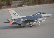 RC jet plane Freewing F-16 F16 Fighting Falcon 90mm metal EDF plane PNP