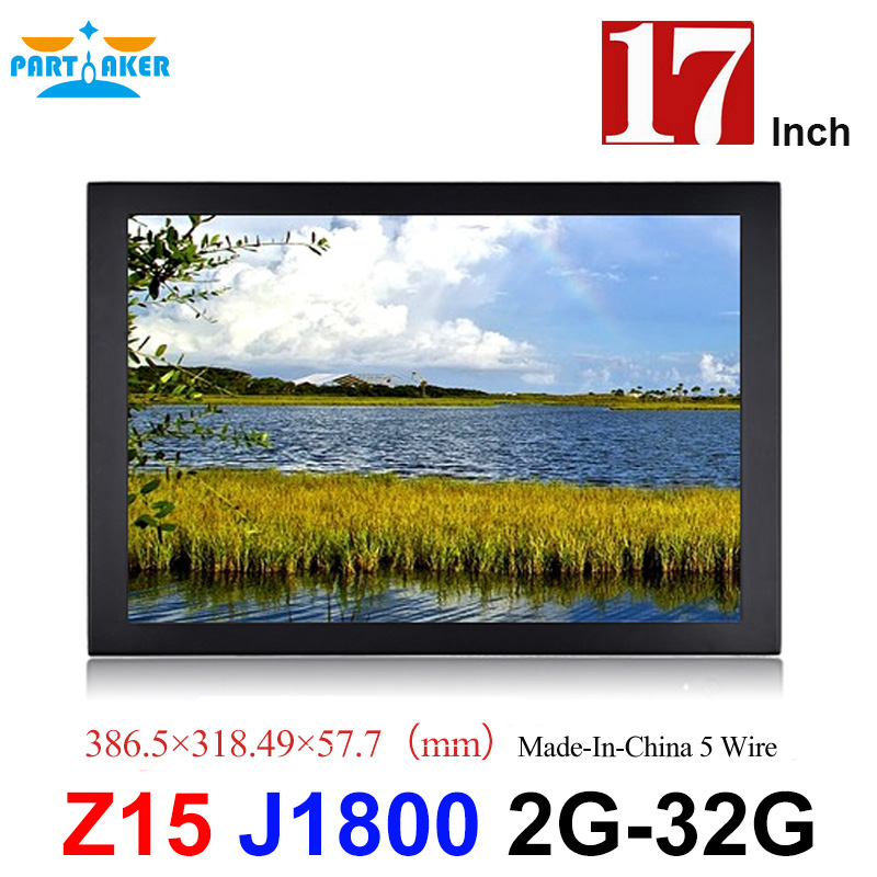 17 Inch Panel PC With LPT Parallel Port 17 Inch 10 Points Capacitive Touch Screen Intel J1900 Quad Core Partaker Elite Z15