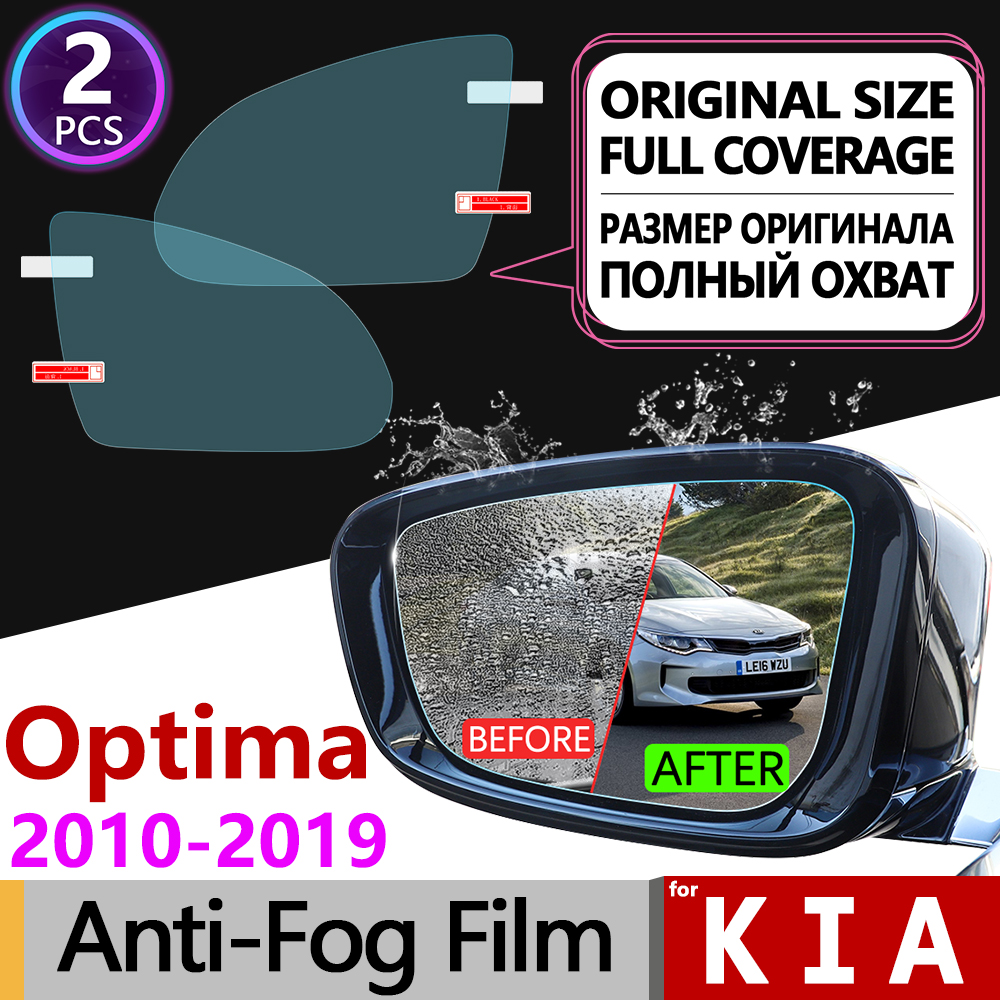 for KIA Optima TF JF 2010~2019 K5 Full Cover Anti Fog Film Rearview Mirror Rainproof Accessories 2011 2013 2014 2015 2016 2018 image