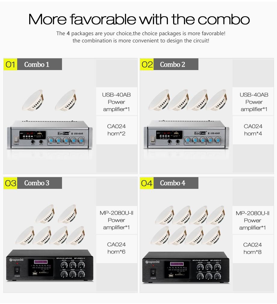 MP-2080U-USB-40AB-CA024套餐_03