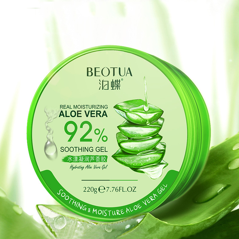 BEOTUA Aloe Vera Gel Smooth Moisturizing Whitening Day Cream Anti Wrinkle Anti Aging Face Cream Skin Care 220g