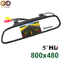 Sinairyu Wholesale 10PCS Lot 800 X 480 5 Inch HD TFT LCD Color Car Mirror Monitor