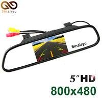 Sinairyu Wholesale 10PCS Lot 800 X 480 5 Inch HD TFT LCD Color Car Mirror Monitor