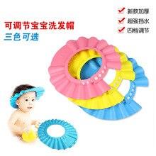 цена на Baby Shampoo Cap Child Shampoo Cap Child Shower Cap Baby Shower Cap Adjustable