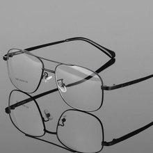 אופנה רטרו מתכת גדול תיבת עגול משקפיים מסגרת קוצר ראייה גברים משקפיים מרשם אופטי כפול גשר Eyewear