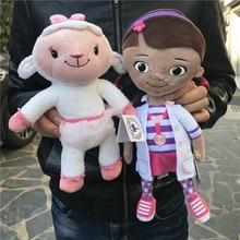 Gratis Verzending Originele Schattige Doc Arts Meisje En Lambie Schapen Leuke Pluche Speelgoed Beste Cadeau Voor Kinderen