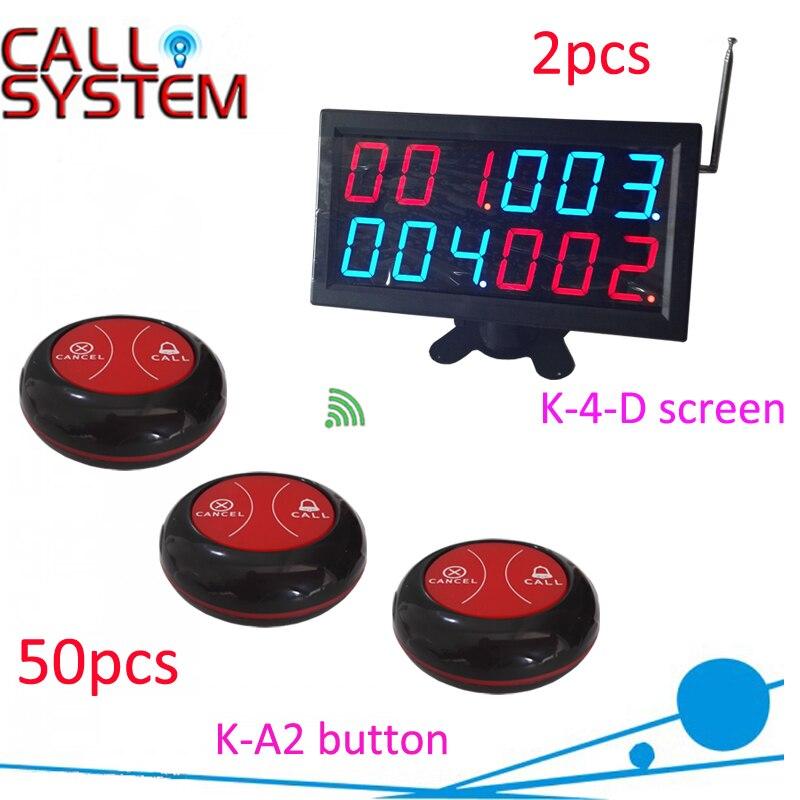 Système d'appel de bouton sans fil pour hôtel/café 2 écran d'affichage 50 émetteurs