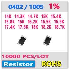 ОМ 0402 F 1% 10000 шт. 14 К 14.3 К 14.7 К 15 К 15.4 К 15.8 К 16 К 16.2 К 16.5 К 16.9 К 17.4 К 17.8 К 18 К 18.2 К 18.7 К smd 1005 резистор