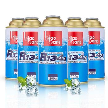 1/2/5/6pcs Automotive Refrigerant Non Corrosive R134A Water Filter For Air Conditioning Refrigerator Eco-friendly Cooling Agent Онихомикоз