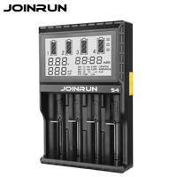 Joinrun S4 18650 Battery Charger White LCD Screen Smart Charger For Li Ion 18650 14500 16340