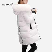 Fanmuer пальто женское 2017 Зимние женские длины с хлопковой подкладкой зима стежка парка толстый зимний меховой воротник женские куртки зимняя куртка куртка женская зимняя зимние куртки женские зимнее пальто